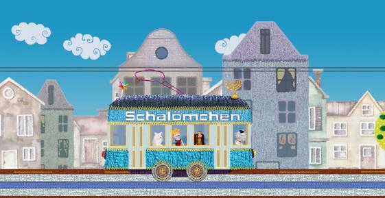 """Puppen des jüdischen Puppentheaters Bubales fahren in der """"Schalömchen-Bahn"""""""